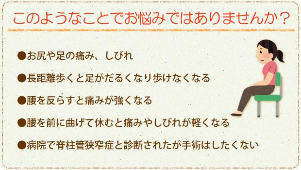 nayami_sekichu