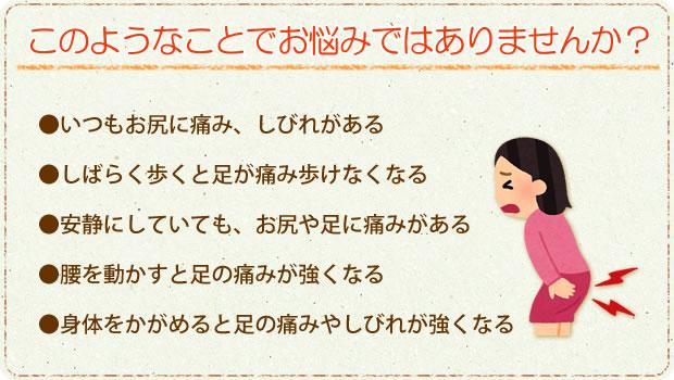 nayami_zakotu